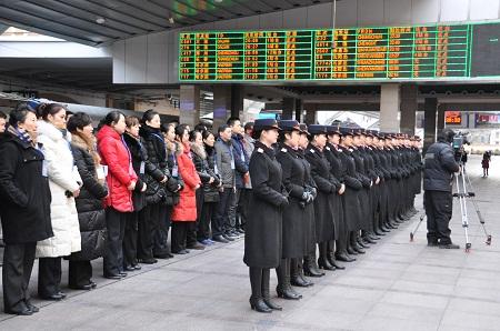 北京站站长王丽娟北京站站长王丽娟 北京站原站长王 ...